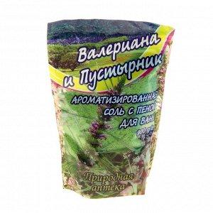 """Ароматизированная соль с пеной для ванн """"Валериана и пустырник"""", 900 г"""