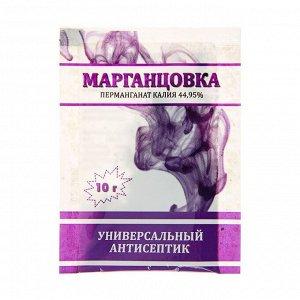 Перманганат калия (марганцовка) 44,95% 10 г