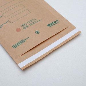 Пакеты из крафт-бумаги самокл.для паровой, воздушной, этиленоксидной стерилизаци 150*250мм    463946