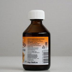 Масло облепихи в стеклянной упаковке, для желудка и снижения холестерина, 50 мл