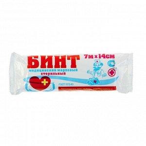 Бинт медицинский стерильный плотность 36 г/кв. м, 14 х 700 см
