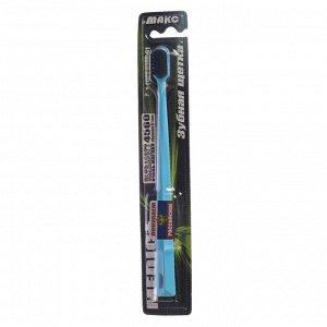 """Зубная щетка медик для чувствительных, однокомпонентная ручка, щетина мягкая """"SHARP BLISTER"""""""