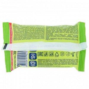 Влажные салфетки освежающие AURA TROPIC COCKTAIL 30шт