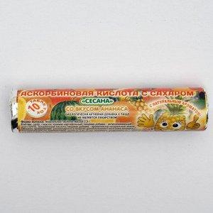 Аскорбиновая кислота с сахаром «Сесана», со вкусом ананаса, 10 штук по 2,9 г