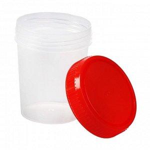 Контейнер стерильный, в индивидуальной упаковке, 120 мл
