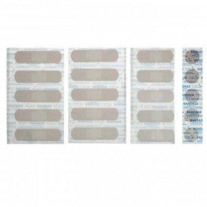 Лейкопластырь бактерицидный эластичный на тканевой основе 20шт.