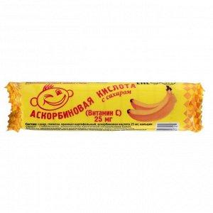 Аскорбиновая кислота с сахаром банан, 10 шт по 3 г