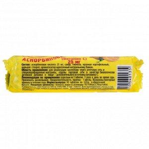 Аскорбиновая кислота с сахаром, лимон, 10 шт по 3 г