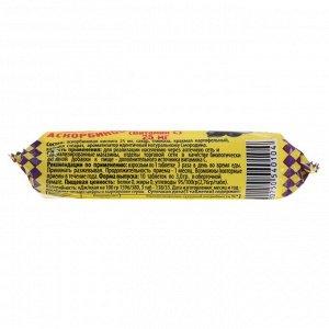 Аскорбиновая кислота с сахаром, смородина, 10 шт по 3 г