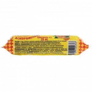 Аскорбиновая кислота с сахаром, апельсин, 10 шт по 3 г