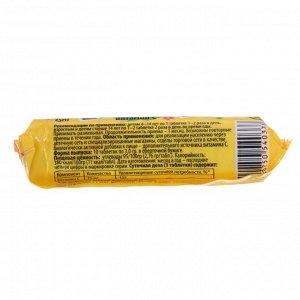 Аскорбинка детская апельсин, 10 шт по 3 г