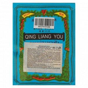 Бальзам Китайская Звёздочка TaiYan, 3,5 гр.
