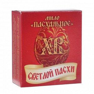 Мыло Пасхальное в ассортименте, 10 г.