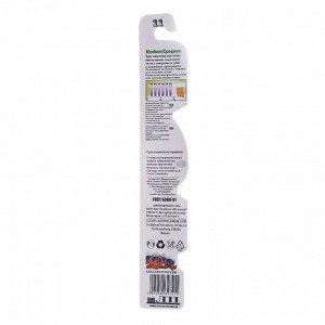 Зубная щетка  ЛенПластПолимер 3 Д трехкомпонентная ручка , разнонаправленная щетина