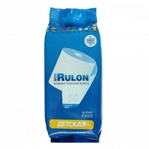 Туалетная бумага влажная MON RULON ДЕТСКАЯ 50шт.