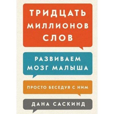 Миф - KUMON и необычные книги для тебя! — Воспитание детей — Учебная литература