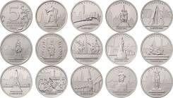 Набор монет + подарок 75 лет Победы