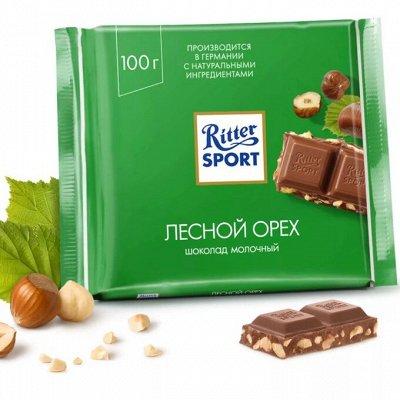 Экспресс! В наличии! Коржи Черока Сгущенка Рогачев Конфеты! — Шоколад Milka! Шоколад Риттер Спорт! — Шоколад