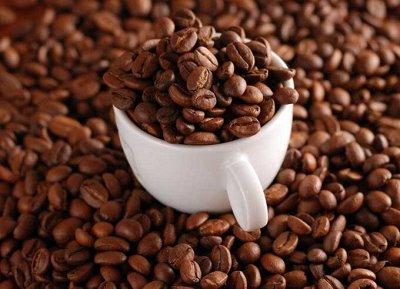 Любимый шоколад, печенье, конфеты, чай . Новинки🍫 — КОФЕ В ЗЕРНАХ — Кофе в зернах