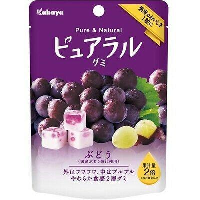 🍣АА: АЗБУКА АЗИИ Только импортные продукты! — {Мармелад, жевательные конфеты} — Мармелад и зефир
