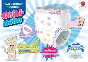 """Подгузники-трусики детские одноразовые """"Maneki"""" Chibi-neko, размер L, 9-14 кг, 42 шт./упак🐣"""