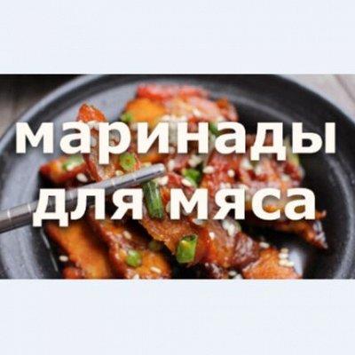 Вкусняшки из Южной Кореи! Лапша, удон, соусы, снеки! -12 — Соусы, приправы, маринады — Соусы и приправы