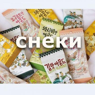 Вкусняшки из Южной Кореи! Лапша, удон, соусы, снеки! -12 — Корейские снеки — Чипсы, сухарики и снэки