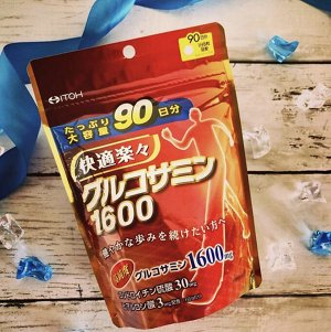 Глюкозамин Хондроитин 90 дней 1600 mg, ITOH