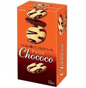Печенье Чококо бисквит в шоколаде 17шт, Lotte, 99гр., СРОК ГОДНОСТИ ДО 21.01.2021