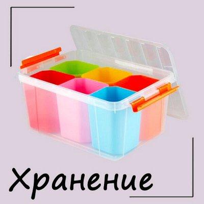 Полимербыт. Пластик №1 в России — Хранение — Прихожая и гардероб
