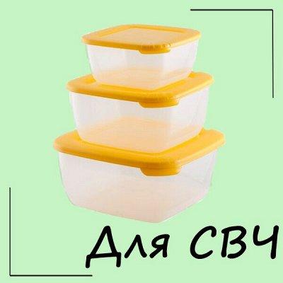 Полимербыт. Пластик №1 в России — Контейнеры для СВЧ — Кухня