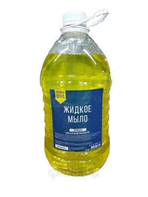 """Жидкое мыло Лимон """"Первая цена"""" ПЭТ 5 л"""