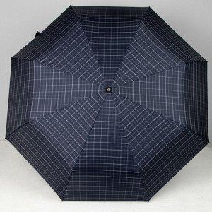 Зонт автоматический «Клетка», 3 сложения, 8 спиц, R = 51, цвет синий, MCH-38