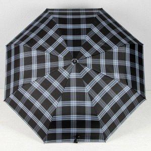 Зонт автоматический «Клетка», 3 сложения, 8 спиц, R = 51, цвет чёрный, M-1817