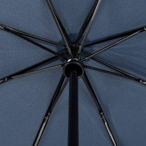 Зонт автоматический «Однотонный», 3 сложения, 8 спиц, R = 60, цвет синий, M-1819