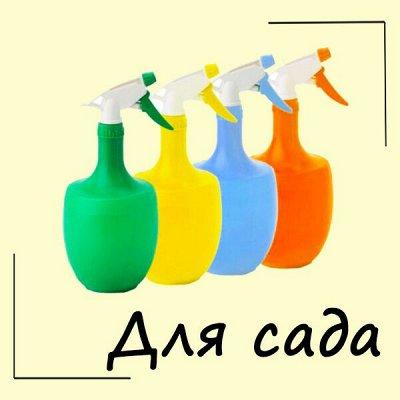 Полимербыт. Пластик №1 в России — Для сада и огорода — Сад и огород