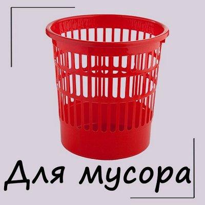 Полимербыт. Пластик №1 в России — Контейнеры для мусора — Хозяйственные товары