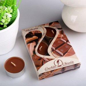 Набор чайных свечей ароматизированных «Шоколад», 12 г, 6 штук