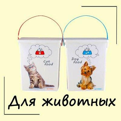 Полимербыт. Пластик №1 в России — Для животных — Для кошек