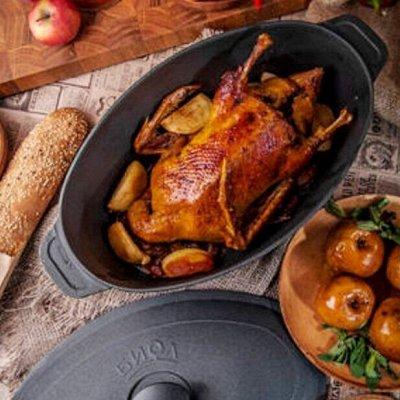 Cкидки SCOVO на каменные сковородки! — Гусятницы, утятницы — Для запекания и выпечки