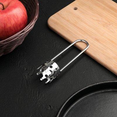 Фикс Прайс на Хозы и Посуду, Товары от 9 руб.  — Ножи для сердцевины — Аксессуары для кухни