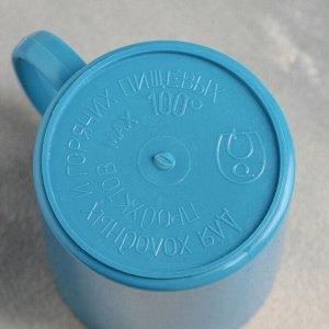 Кружка 250 мл, для холодных и горячих пищевых продуктов, цвет МИКС