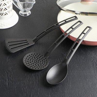 Фикс Прайс на Хозы и Посуду, Товары от 9 руб.  — Наборы кухонных инструментов — Аксессуары для кухни