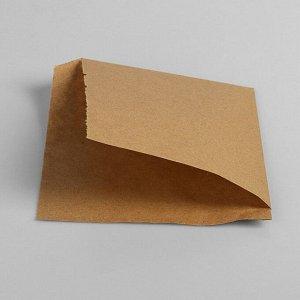 Пакет бумажный фасовочный, «Уголок», крафт, 16 х 17 см