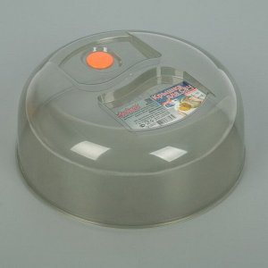 Крышка для СВЧ 26 см, с клапаном, цвет дымчатый