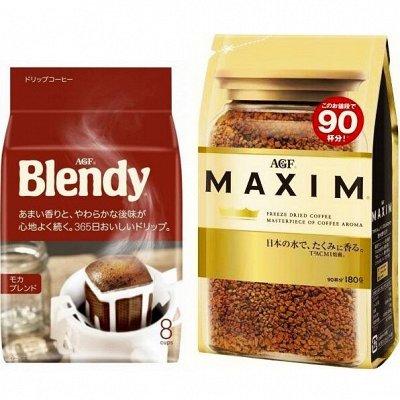 🍣АА: АЗБУКА АЗИИ Только импортные продукты! — {☕Кофе} Растворимый и молотый — Растворимый кофе