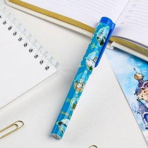 Ручка сувенирная «Тюмень»