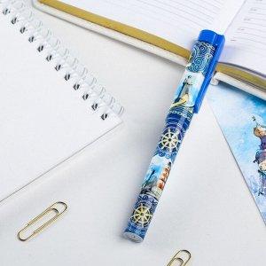 Ручка сувенирная «Мурманск»