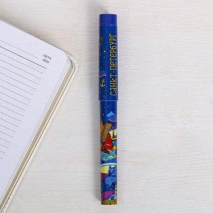 Ручка сувенирная «Санкт-Петербург»