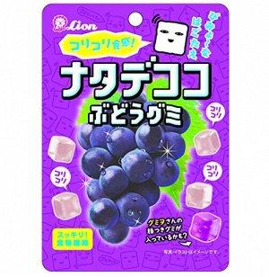 Жевательные  конфеты со вкусом винограда, пакет, 44гр.